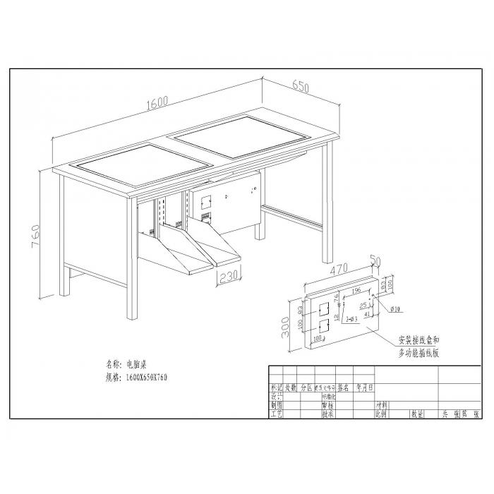 电暖桌的接线图