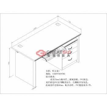 白色桌平面素材